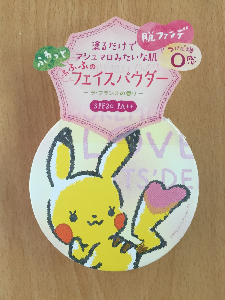 Its' Demo X Pokémon Airy Touch Powder
